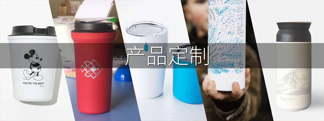 banner1 产品定制